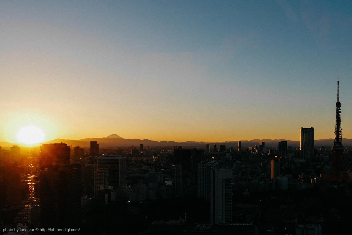 国際貿易センター 富士山