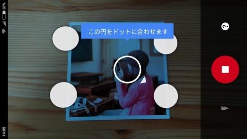 フォトスキャン アプリ