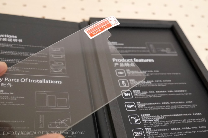 Redmi 4 液晶保護フィルム