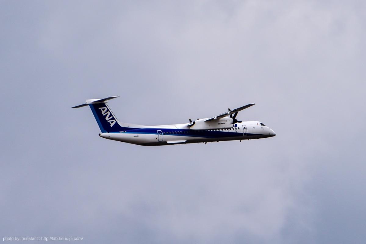 D750 飛行機