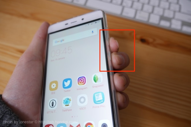 Xiaomi Redmi 4 スクリーンショット
