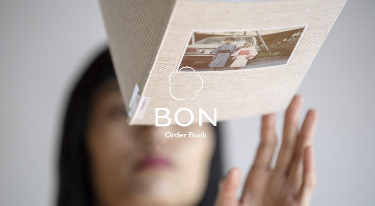 MUJIBOOKS(無印良品)推奨のフォトブック『BON』