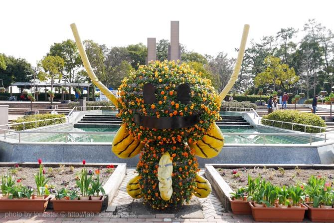 木曽三川公園 なまず