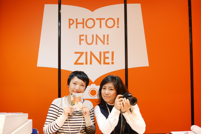 CP+ PHOTO FUNZINE