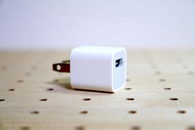 iPhone USB電源アダプタ