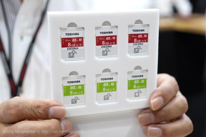 NFC搭載 SDHCメモリカード