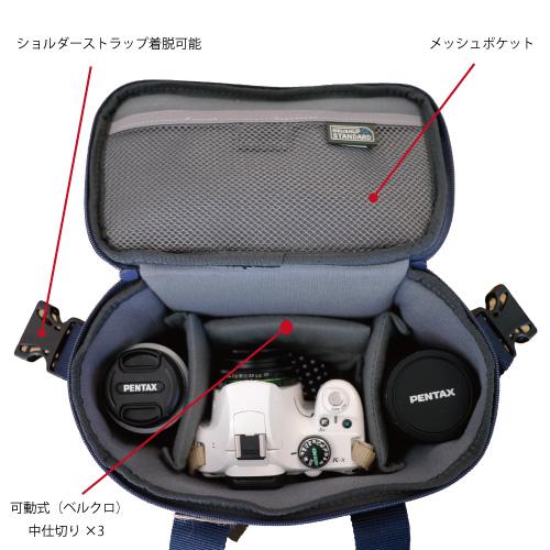 ブラッシュアップスタンダード カメラバッグ
