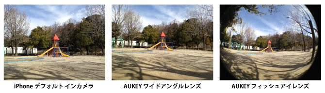 AUKEY レンズ