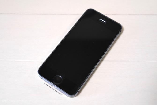 強化ガラスフィルム iPhone SE