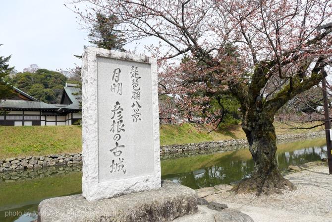 琵琶湖八景