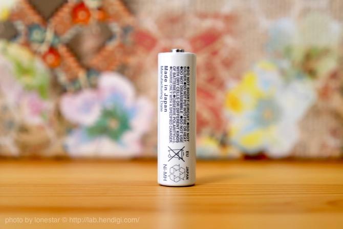 充電池 単3 アマゾン
