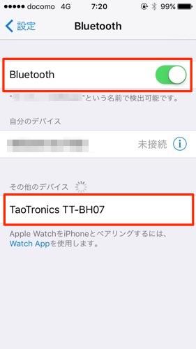 ブルートゥース イヤホン iPhone接続