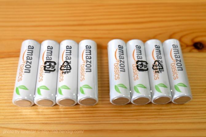 アマゾン 充電池
