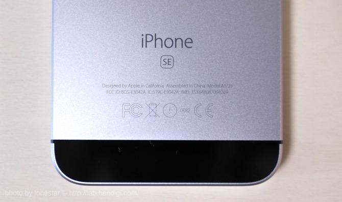 iPhone SE iPhone5s 比較