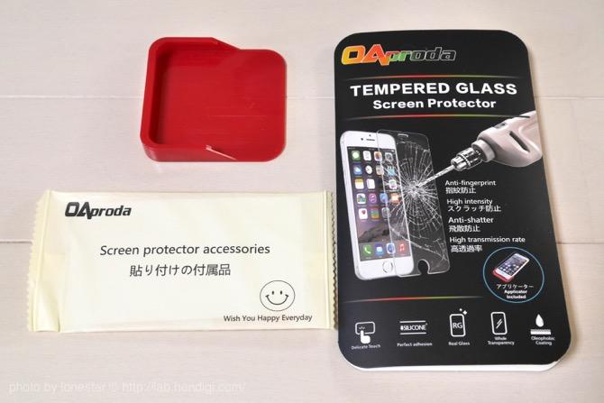 iPhone SE 液晶保護シート