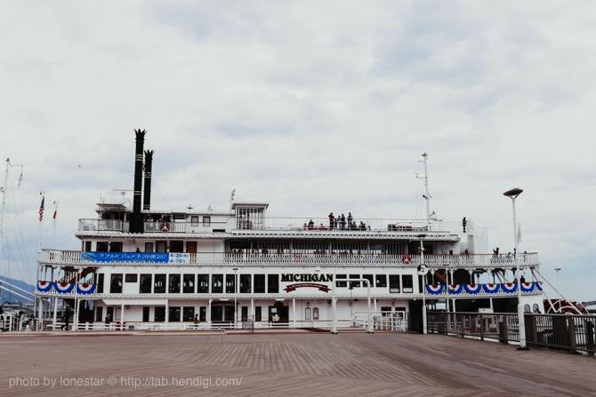 大津港 ミシガン