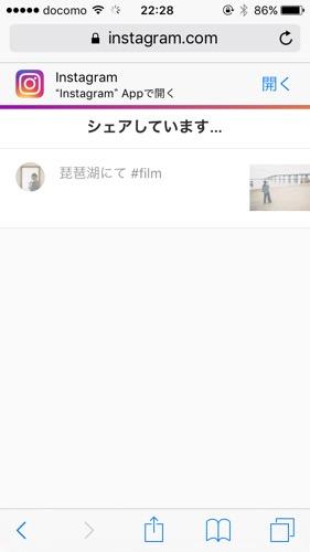iPhone Instagram 投稿