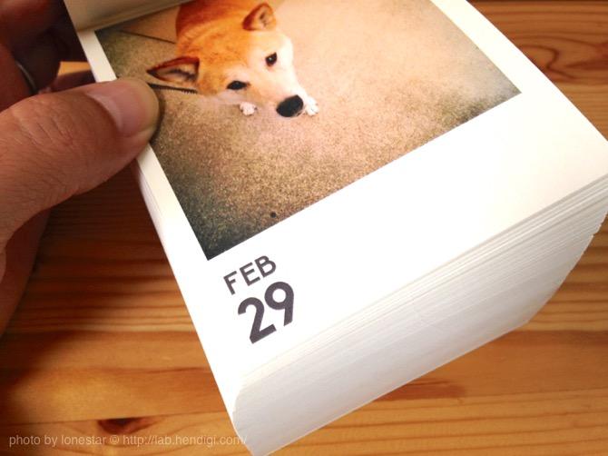 うるう年 カレンダー