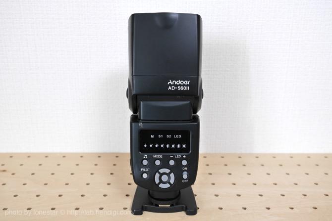 Andoer AD-560Ⅱ
