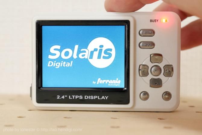 ソラリスデジタル525