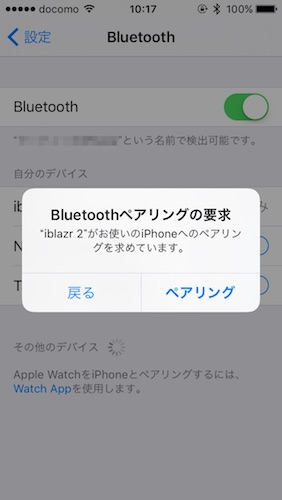 iblazr2 Bluetooth