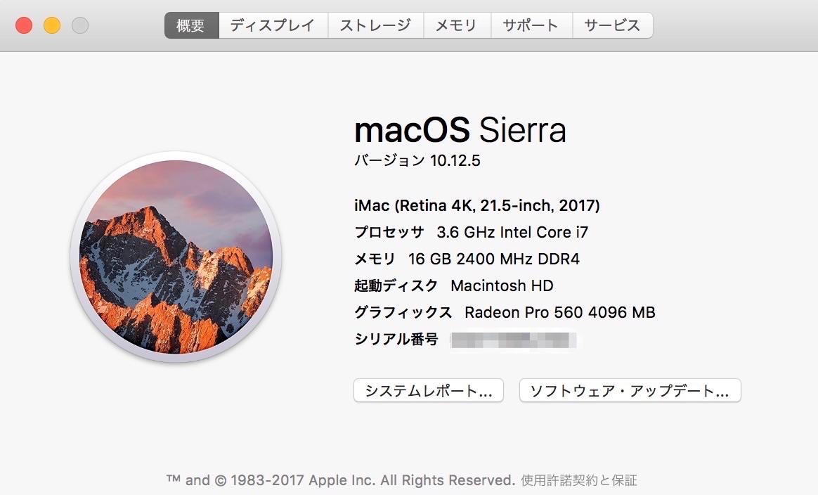 iMac iMac Retina 4K, 21.5-inch