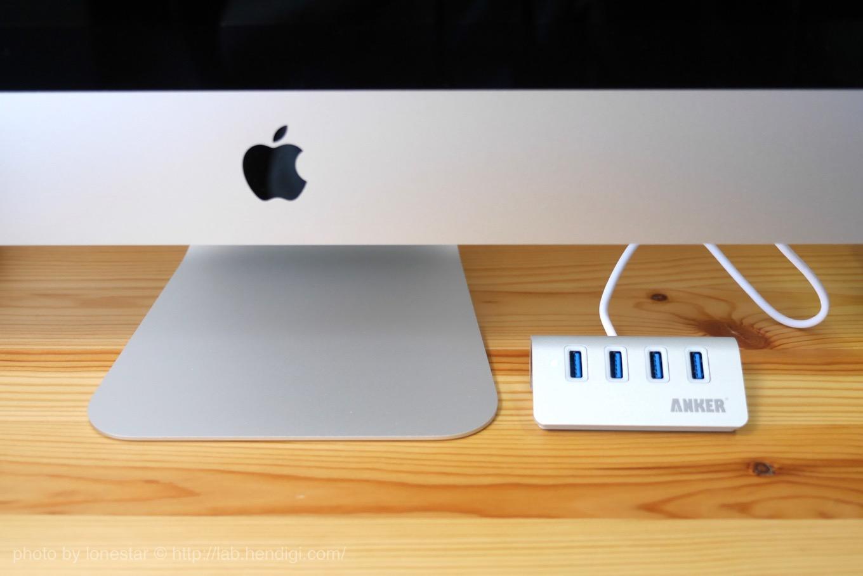 iMac USB3.0 ハブ