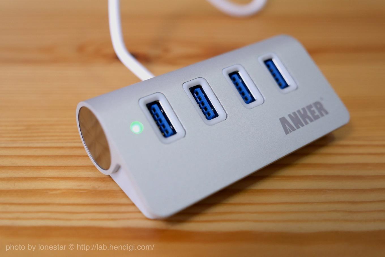 iMac USBハブ