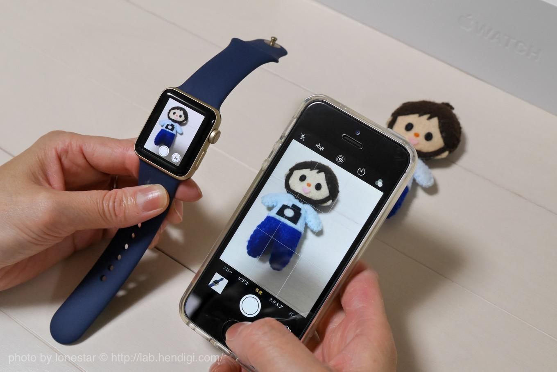Apple Watch カメラ