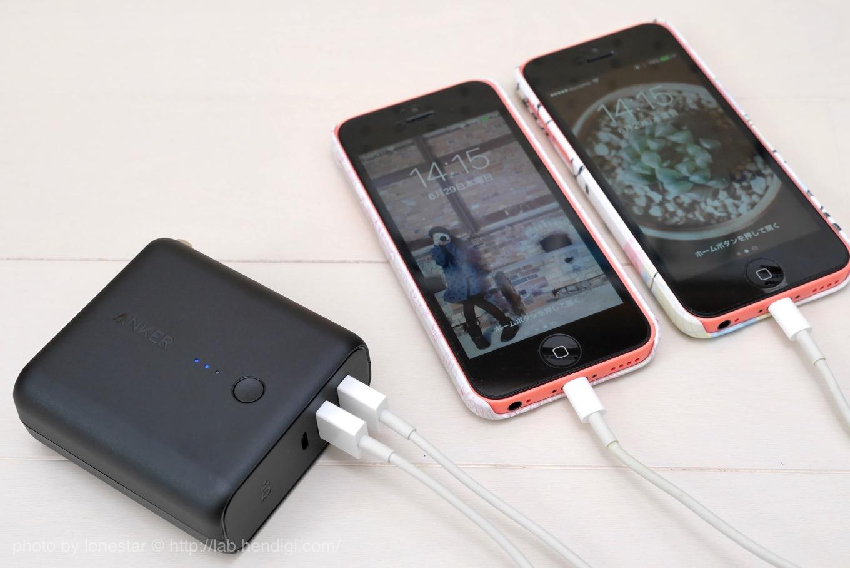 モバイルバッテリー 急速 iPhone