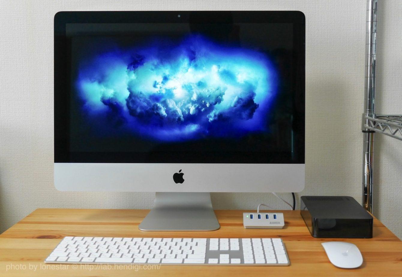 iMac 新型 2017