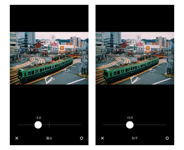 フィルムカメラ 加工 アプリ