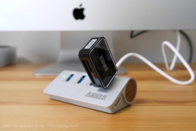 iMac USBハブ カードリーダー