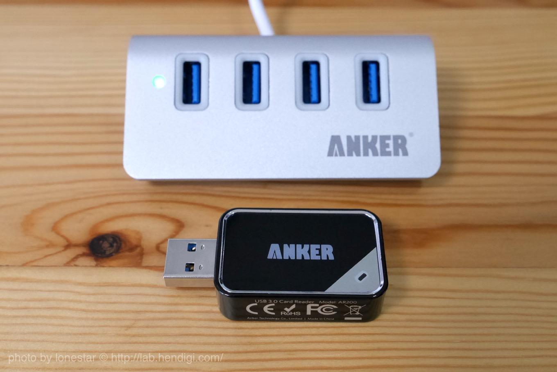 Anker  USB 3.0 カードリーダー