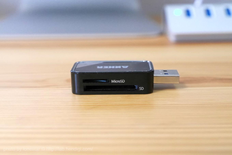microSDカード カードリーダー