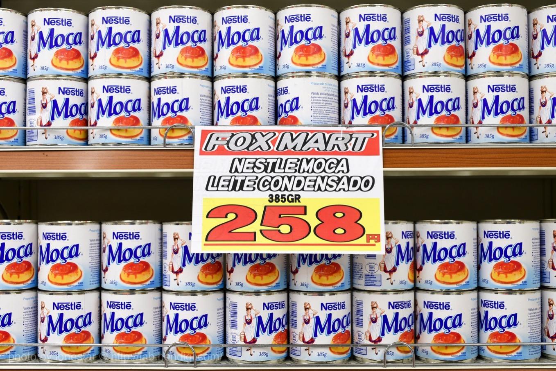 フォックスマート スーパー