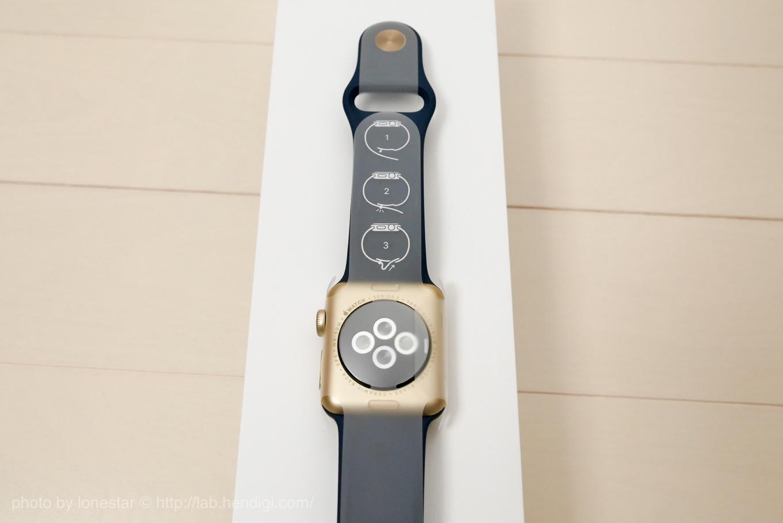 Apple Watch ベルト