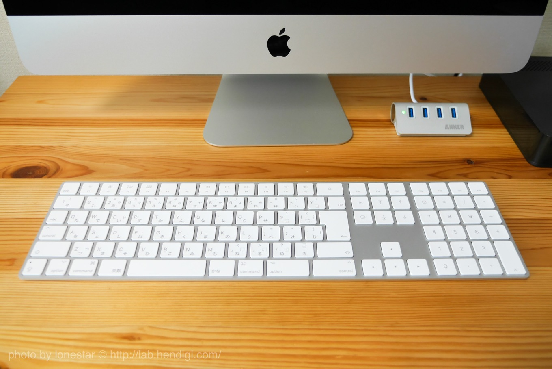 テンキー付きキーボード Mac