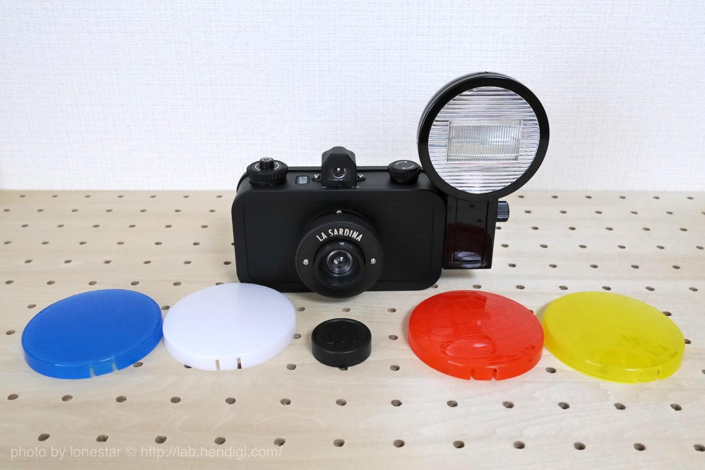 サーディン缶 カメラ
