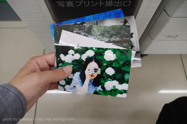ファミマ 写真 印刷 サイズ