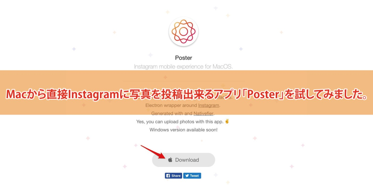 Poster Instagram for MacOS