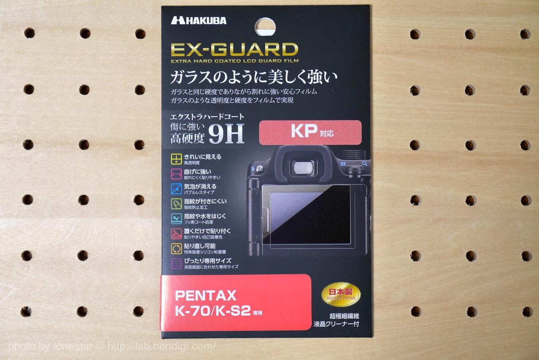 K-70 液晶保護フィルム