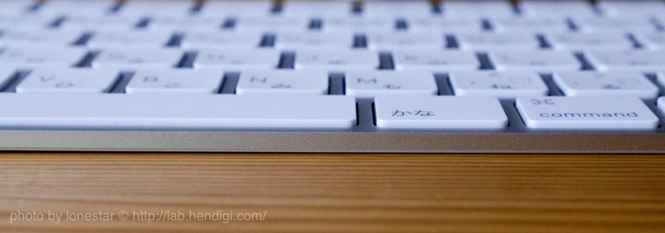 Apple キーボード 歪み
