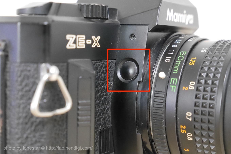 マミヤ ZE-X
