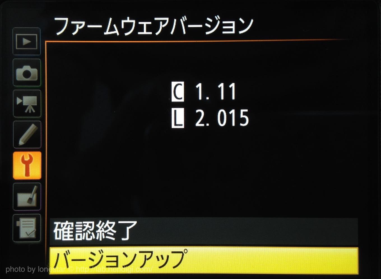 D750 ファームウェア 1.10
