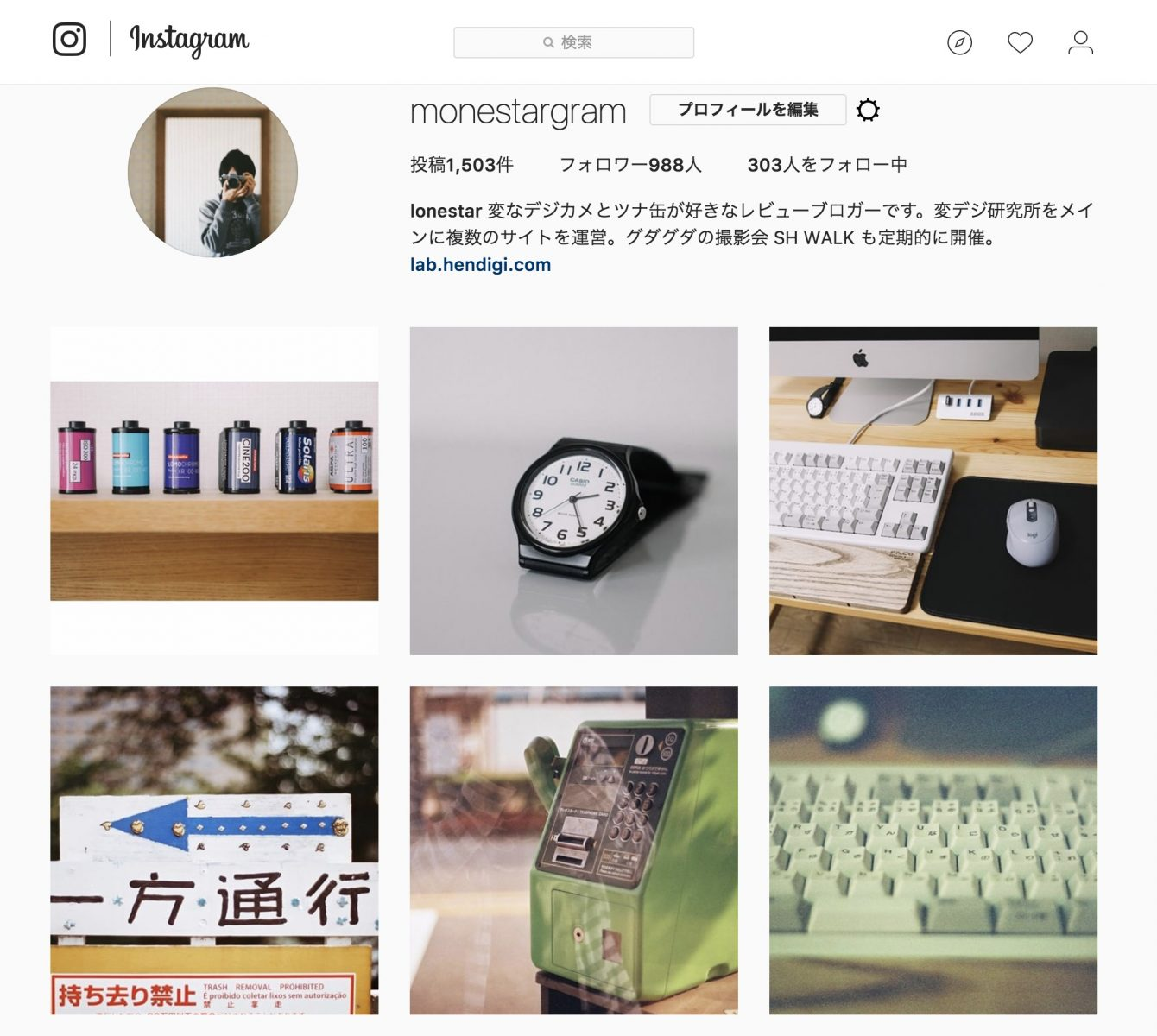 Instagram プロフィールページ