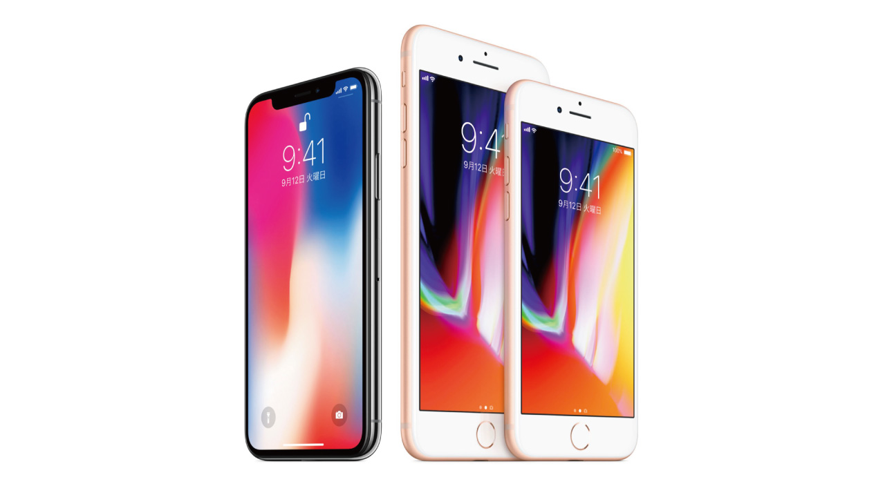 iPhoneX 予約