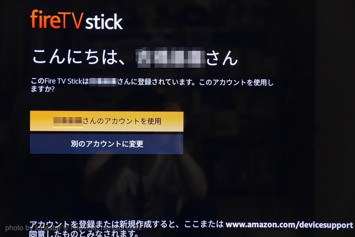 Fire TV Stick 接続