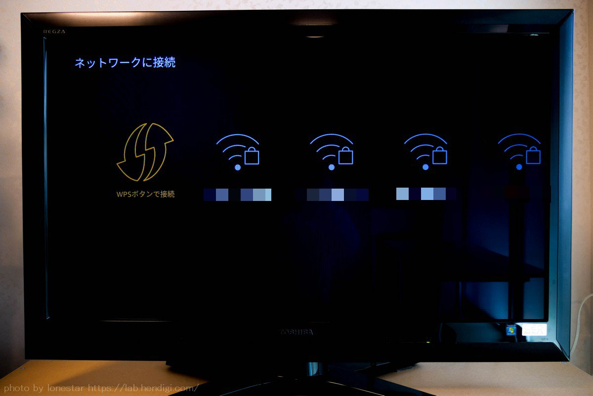 Fire TV Stick 接続方法