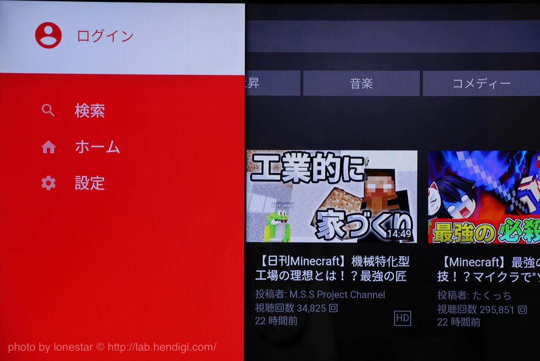 YouTube テレビ